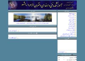 alzahramit.edu.tvu.ac.ir