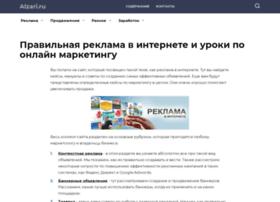 alzari.ru