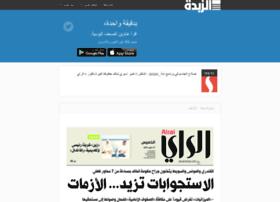 alzebda.com