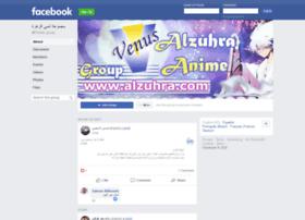 alzuhra.com