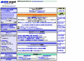 am-net.jp