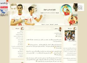 am-valibal44.mihanblog.com