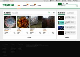 am.teasoo.com