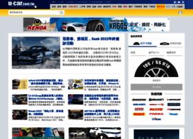 am.u-car.com.tw