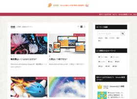 ama-english.com