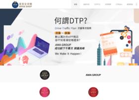ama-zon.com.tw