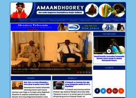amaandhoorey.com