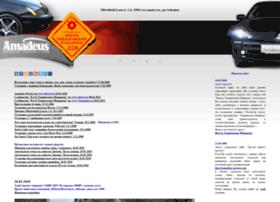 amadeus-project.com