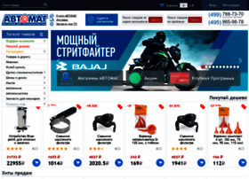 amag.ru