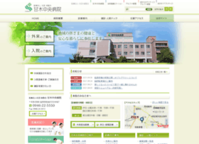 amagichuuou-hp.jp