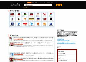 amaketjp.appspot.com