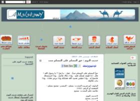 amalatawy.blogspot.com