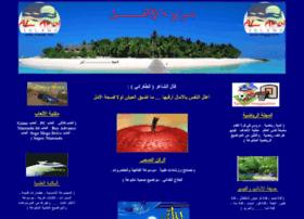 amaljaz.com