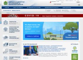 amaloyar.admoblkaluga.ru