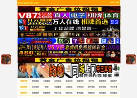 amalyflowers.net