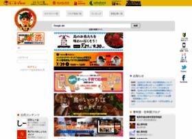 amamin.jp