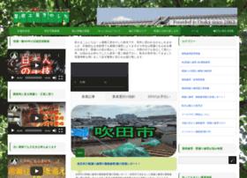 amamore.net