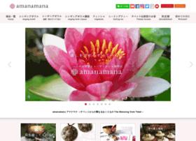 amanamana.com