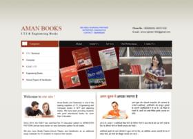 amanbooksbhopal.com
