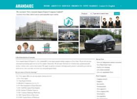 amandaiec.com