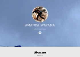 amandainjapan.com