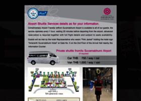 amaranthhotel.com