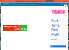amaravathinewstimes.com