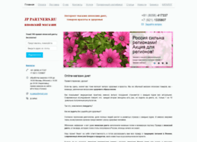 amaretto.nethouse.ru