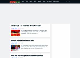 amarkantho.com