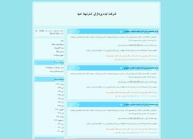 amarnahad.blogfa.com