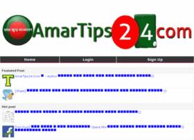 amartips24.com