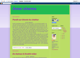 amarzhi.blogspot.com
