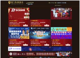 amashirts.com