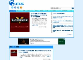 amass.jp