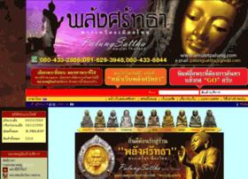 amata-amulet-thailand.tarad.com