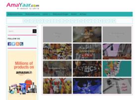 amayaar.com