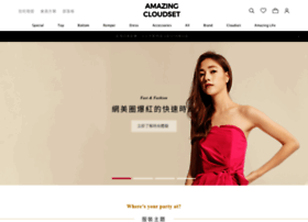 amazefashion.com.tw