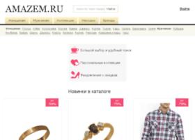 amazem.ru