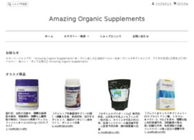 amazingorganicsupplements.com