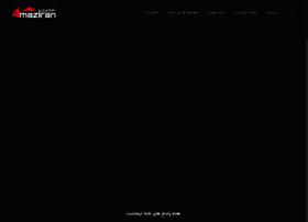amaziran.com