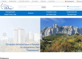 amazonka.crimea.ua