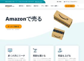 amazonservices.jp