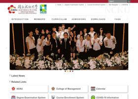 amba.ncku.edu.tw