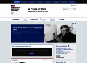 ambafrance-cn.org