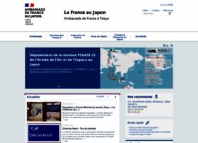 ambafrance-jp.org