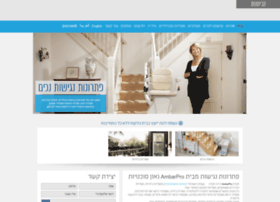ambarforum.co.il