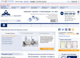 ambbb.ru