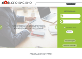ambconsulting.ru