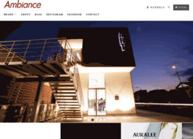 ambiance.shop-pro.jp