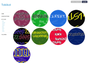 ambigrams.tumblr.com